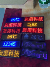 digital l message name badge with different color