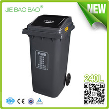 2015 Fashion 240L black plastic trash can Swing Top Wheelies Colorful Outdoor beach garbage can