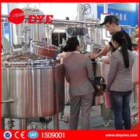 SUS 304 stainless steel industrial beer mash system brewery equipment