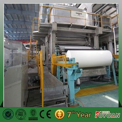 china factory direct sale high quality small paper recycling machine