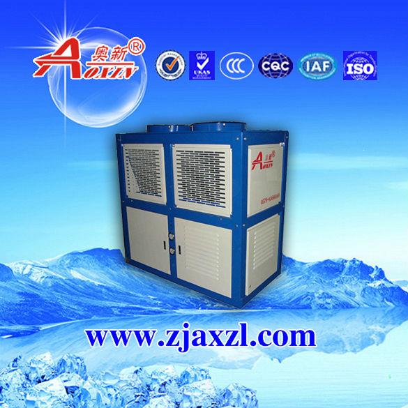 Freezer condensing units