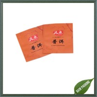 china alibaba custom made empty tea bags for sale with tear notch