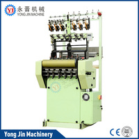 GuangZhou manufacturer supply k y needle machine