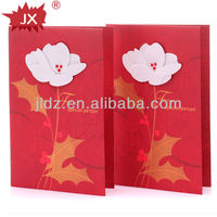 Nice papaer card for wedding invitations Christmas or Spring Festival