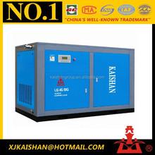 KAISHAN Air Cooled 150HP 714CFM 116PSI 380V Air Compressor For Sale