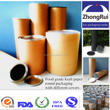 Paper cylindrical packaging container