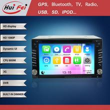 HuiFei Virtual Disc HD 1080P support 3G WiFi iPhone iPod 2 Din Car Audio Cheap