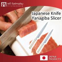 Japanese Chef Knife Issei Yanagiba For Professional Sushi Chef