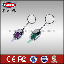 Brand new led car key chain with low price