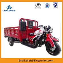 ZONLON 250cc Delivery Tricycle Cargo Motorcycle For Sale
