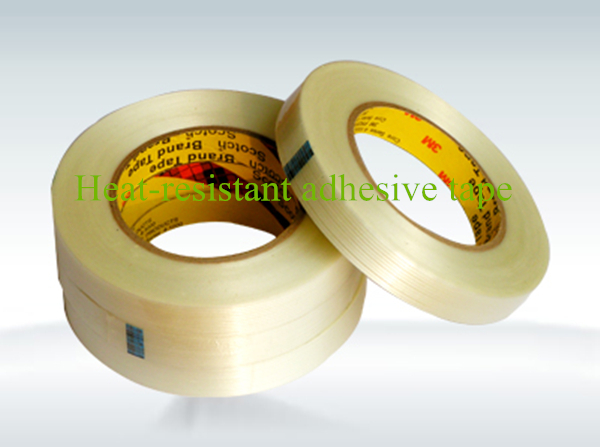 Heat-resistant adhesive tape50mm.jpg