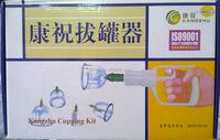 Kangzhu 12-Cup Chinese Rotary Cupping Therapy Set by Kangzhu