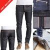 /p-detail/tg522m-2013-nuevo-est%C3%A1ndar-de-mezclilla-orillo-de-los-hombres-de-moda-los-pantalones-vaqueros-de-300000771063.html