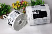 customized plastic bag on roll