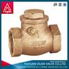 2 inch check valve handles mini plastic ball valve
