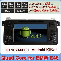 Ownice C200 Quad Core Cortex A9 2G DDR3 double din car radio for bmw e46 HD 1024*600 Support OBDll
