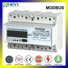 ZMM1250SF DIN rail LCD display energy meter three phase More rate watt-hour meter