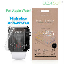Cheap tempered glass screen protector full cover for apple watch