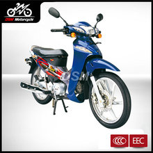 chinese motorcycle, chopper motorcycle