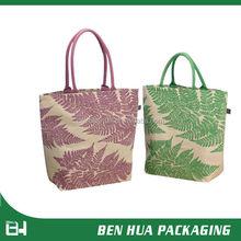 Natural Jute Material With Zipper Shopping Bag