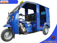 2015 double seat passenger tricycle HH150ZH
