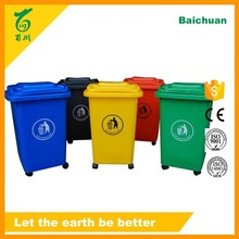 New Hdpe Plastic 50 liter Waste Bin with Cover and 4 Wheels from Alibaba 6 Years Gold Supplier