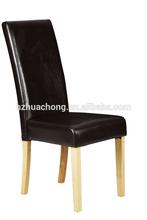 Silla clásica de Comedor Comedor / Cuero para silla de comedor HC-D011