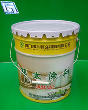 oil/paint tin bucket with curly edge lid and metal handle