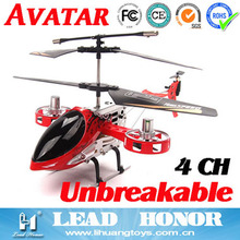 Easy To Fly LH1103 RC Helicopter Avatar 4ch Unbreakable toys for kids