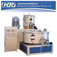 SHR series plastic recycled professional masterbatch high speed mixer manufacturer