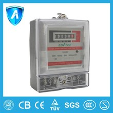 CB certified mechanical old style single phase three wire energy kw.h meter