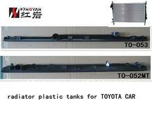 radiator plastic tanks car radiator plastic tanks radiator tanks