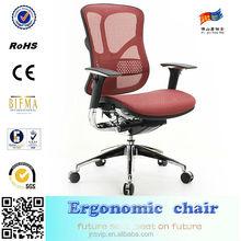 2014 Foshan Ergonomic Mesh Office Desk Chair without Headrest JNS-501