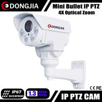 DONGJIA 4X zoom 80M-100M IR Long Distance Network Camera Outdoor Housing IP Pan Tilt