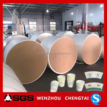 food grade pe laminated cardboard in rolls for paper cup
