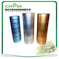 colored aluminum foil rolls price