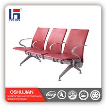 Estación del aeropuerto 3 plazas silla de espera SJ9062