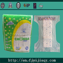 disposable Camera baby diapers manufacturers China