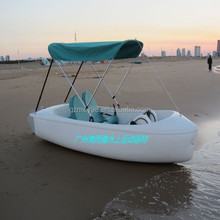 Guangzhou plastic fishing boat used pedal boats for sale(M-030)
