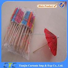 Wooden Cocktail Umbrella Toothpicks