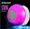 2015 Hot Sell Protable Home Design Waterproof Speaker Wireless Bluetooth Handsfree Mic Suction Speaker Shower Water Speaker