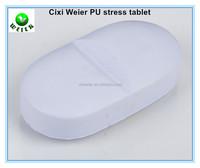 11.5x5.8x2.8cm bulk polyurethane PU big pill/custom printed PU stress ball big pill type/stress toy PU toy big pill style