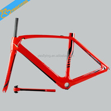 Best selling Quality Special Chinese Carbon Road Frame,Red Carbon Road Bike Frame Lightweight Carbon Road Frame For Sale