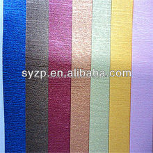 Special Texture Pearl Paper/Pearl Paper/metallic Paper, High Quality Pearl Paper product for Wedding Card,Wedding Pearl Paper