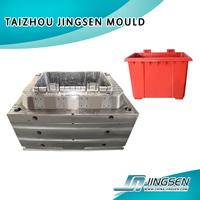 660L container mould, dustbin mould, plastic injection dustbin mold