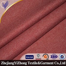 shaoxing women clothing polyester viscose spandex fabric kniting fabric