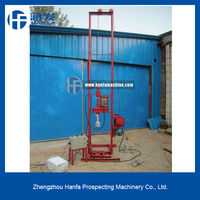 High Quality!!Portable and Economical Drilling Machine!HF150E electric water well drilling machines