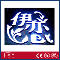 Customized led epoxy resin channel letter sign for company logo