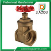 """1/2"""" 3/4"""" 1"""" 3"""" 4 Inch 200 PSI Forged Lead Free With Steel Or Cast-iron Wheel Handle PN10 Or PN16 Or PN20 F/F Brass Gate Valve"""