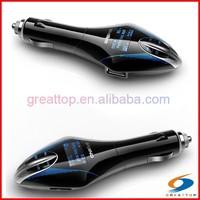 sd/mmc usb flash multi-function car cigarette lighter usb mp3 player
